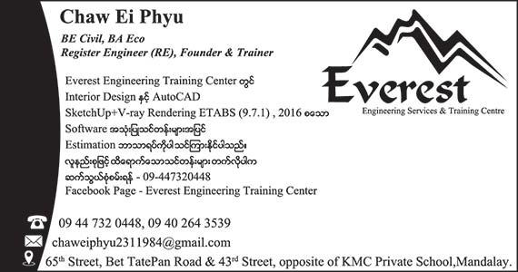 Everest(Engineering-Design-Training-(Auto-Cad))_0077.jpg