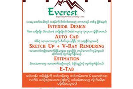 Everest_Photo2.jpg