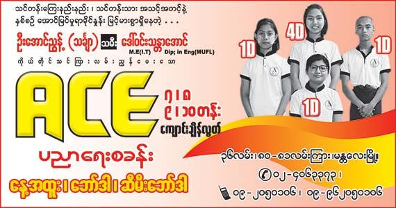 ACE(Tuition)_0065.jpg