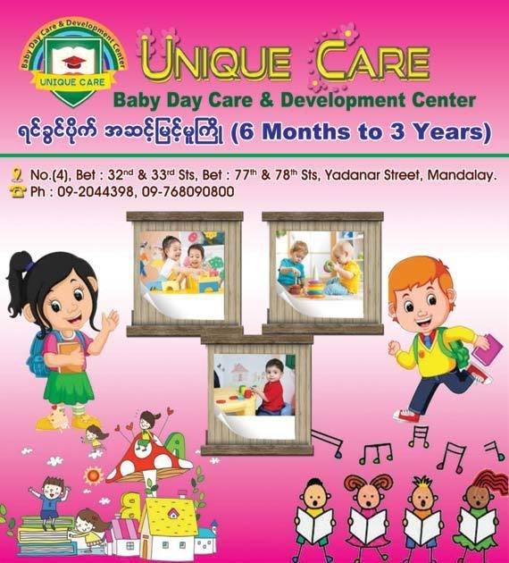 Unique-Care(Pre-School)_0019.jpg
