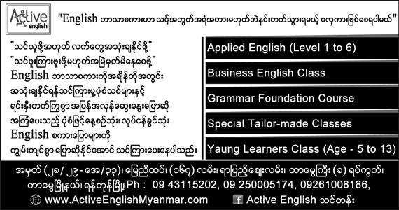 Active-English_English_(A)_172.jpg