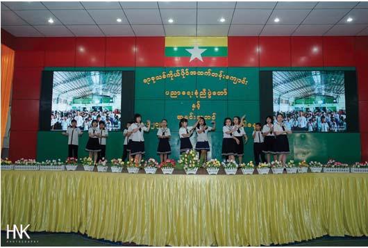 CPEC_Photo3.jpg