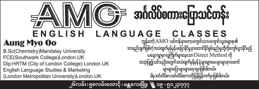AMO(English)_0133.jpg