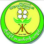 Kyaw Kyar  Private High School