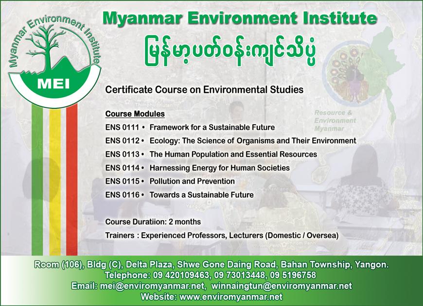MEI-(Myanmar-Environment-Institute_NGO-&-Civil-Society_25.jpg