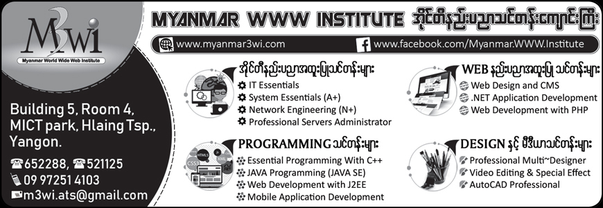M3wi_Computer-Training_37.jpg
