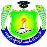 Nay Thu Rain Private High School