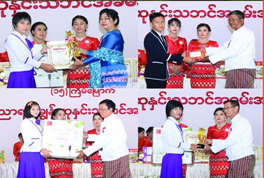 Myint Myat Pyin Nyar_0129 Photo 9.jpg