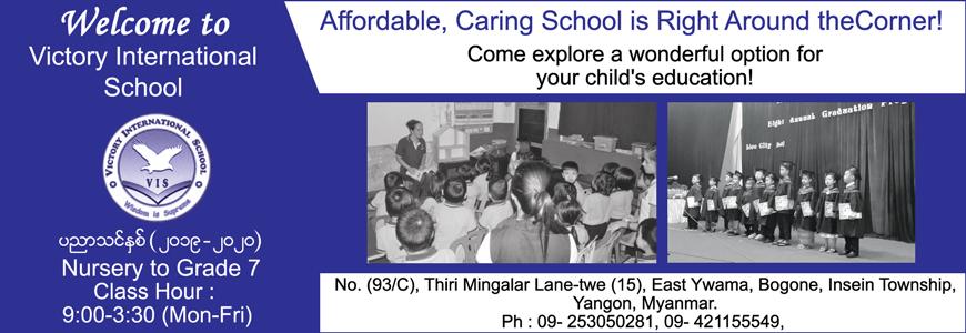 Victory-Center-For-Academics_Pre-Schools_(B)_16.jpg