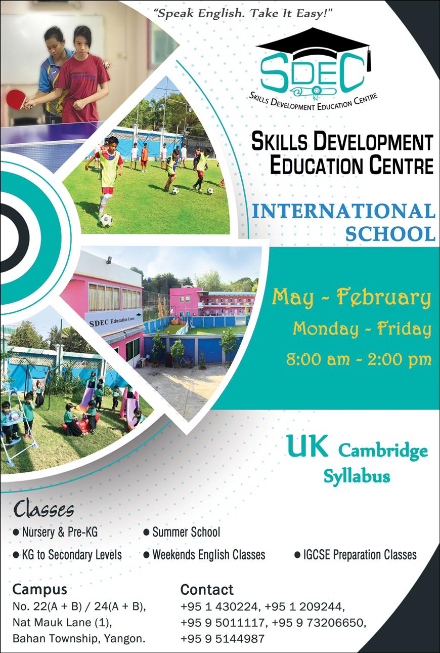 SDEC_International-School_103.jpg