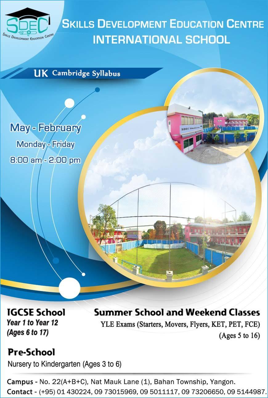 SDEC_International-School_(A)_201.jpg