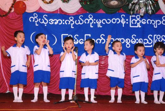 Wingabar Pre-School