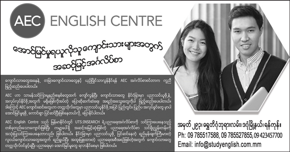 AEC_Overseas-Education-Agents-&-Consultancy_(B)_93.jpg