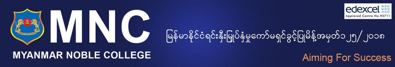 Myanmar Noble College (MNC)