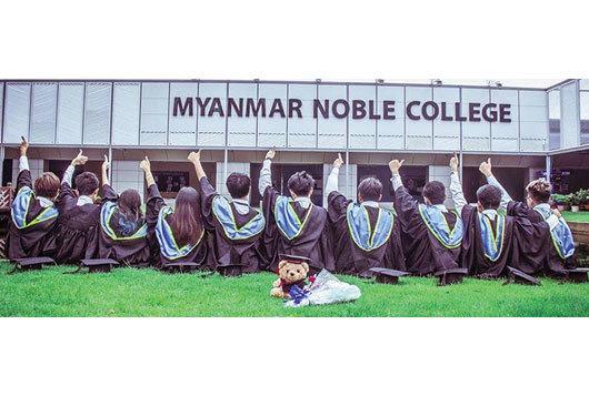 Myanmar-Noble-College-(MNC)_(A)_180_[Photo-01].jpg