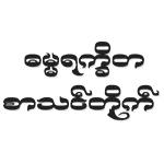 Dhamma Rekkhita English