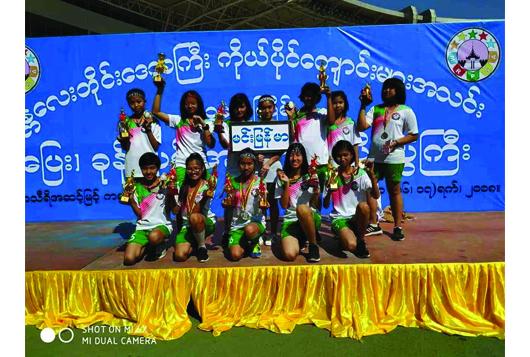 Min Myanmar_0074 Photo 6.jpg