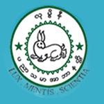 Lumbini Academy Pre-School