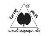 Swel Taw Myanmar (STM) Private High School