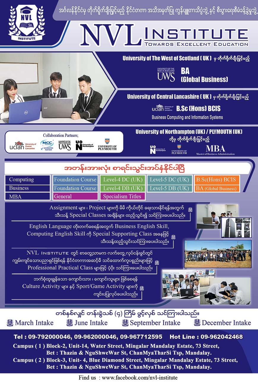 NVL(International-Universities-&-Colleges)_0124.jpg