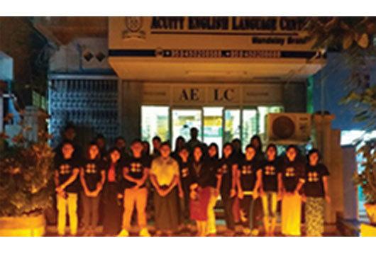 AELC-(Acuity-English-Language-Centre)_(A)_107_[Photo-05].jpg