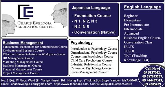 Charis-Evelogia-Education-Center_Language-Schools_(B)_27.jpg