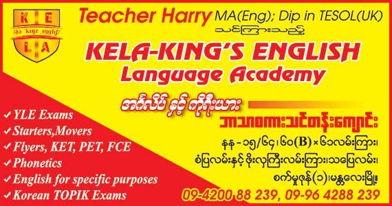Kela-King's-English-Language-Academy(English)_0010.jpg