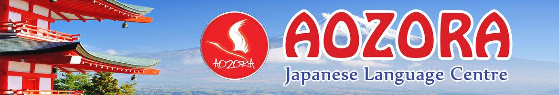 Aozora Japanese Language Centre