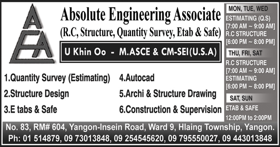 Absolute-Engineering-Associate_Construction-Training_(A)_71.jpg