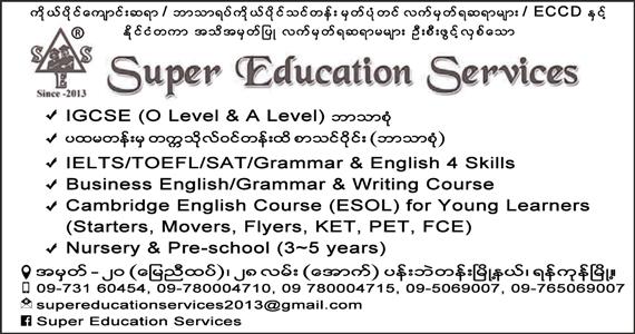 Super-Education-Services_English_(A)_127.jpg