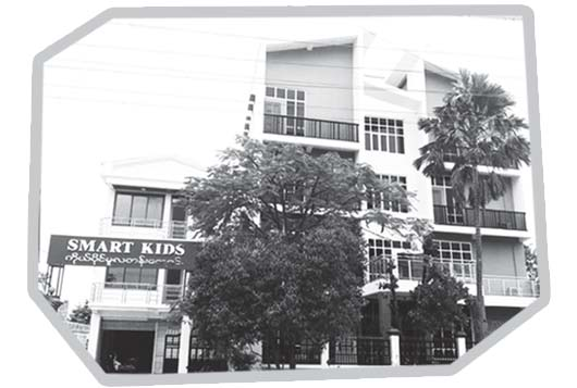 Smart-Kids-Pre-School-&-Private-School_Photo4.jpg
