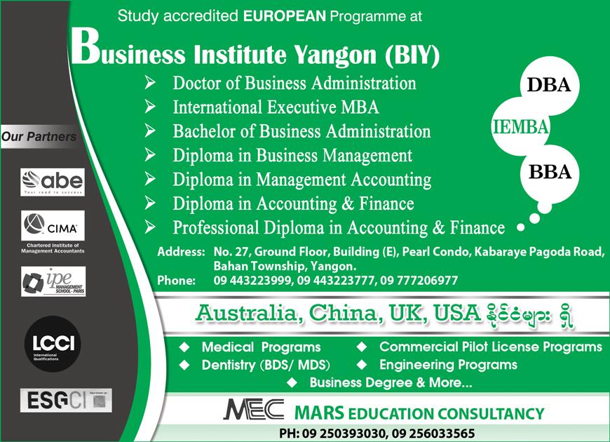 Business-Institute-Yangon(BIY)_Accountancy_(C)_130.jpg