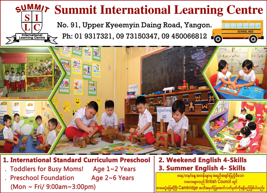 Summit-International-Learning-Centre_International-Schools_(D)_174.jpg