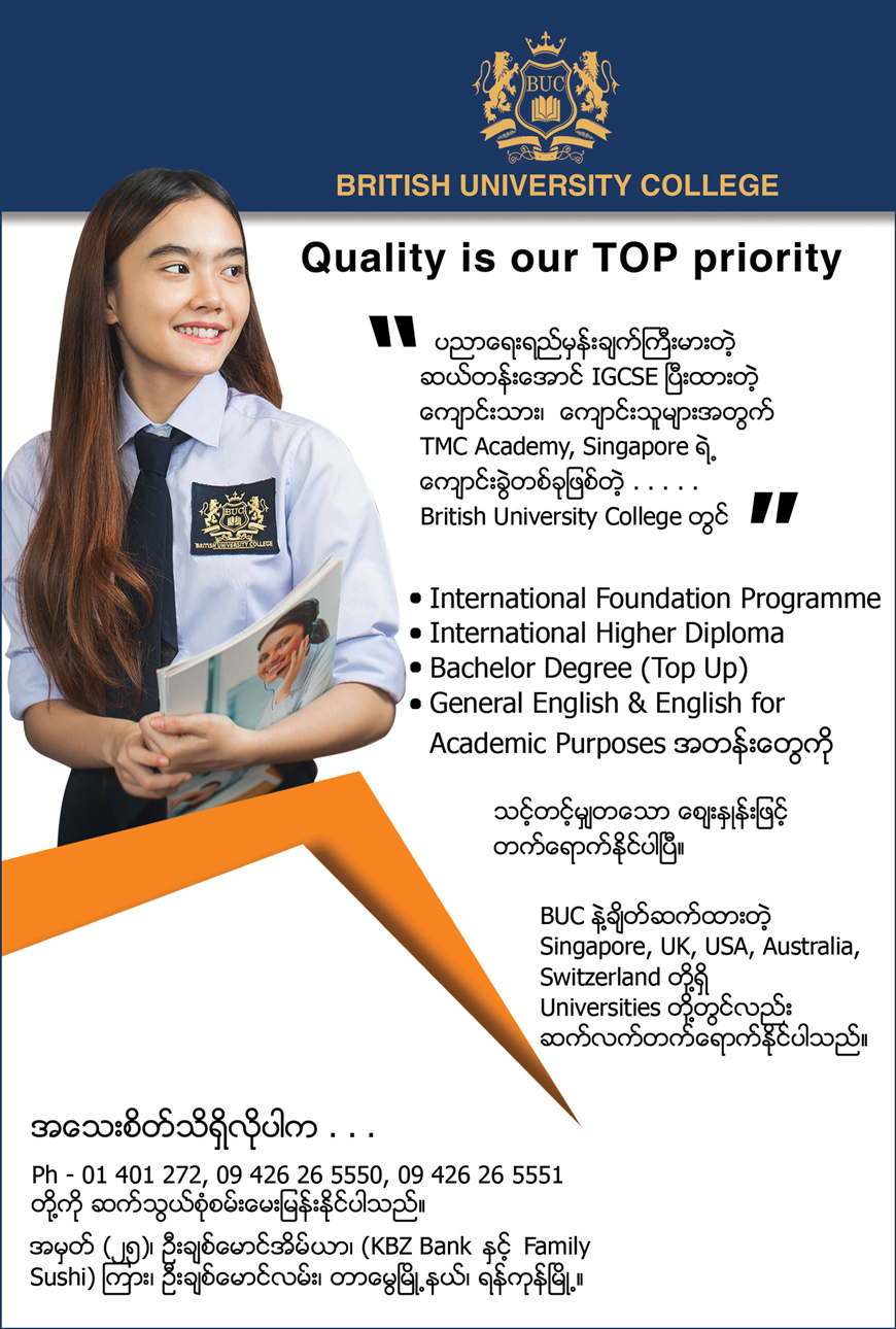British-University-College_International-Universities-&-Colleges_142.jpg