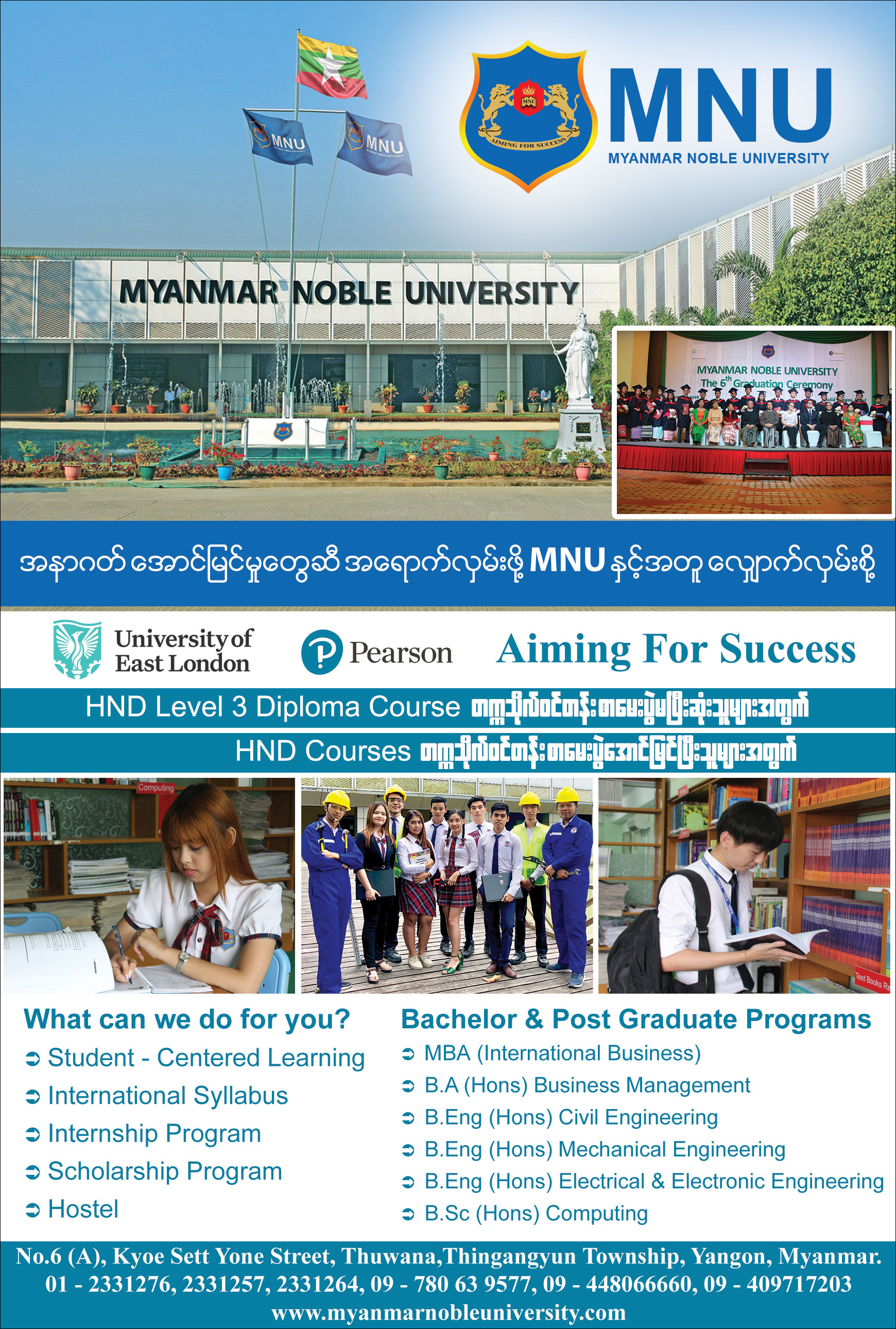 Myanmar-Noble-University-(MNU)_International-Universities-&-Colleges_(F)_136.jpg