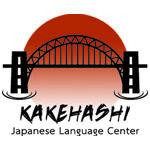 KAKEHASHI Japanese