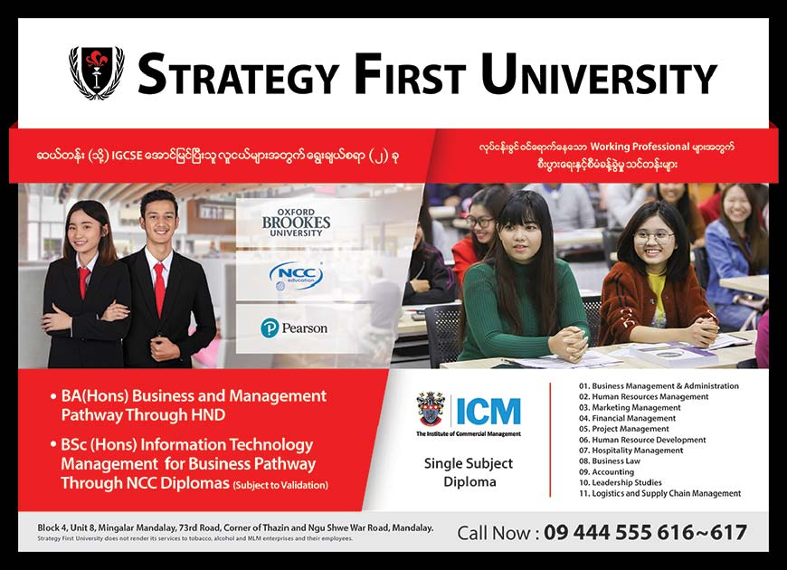 STRATEGY-FIRST-UNIVERSITY(Business-Management-Training-Centres)_0126.jpg