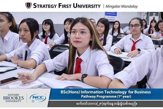 Strategy-First-University_Photo1.jpg