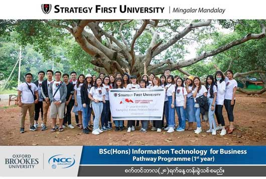 Strategy-First-University_Photo2.jpg