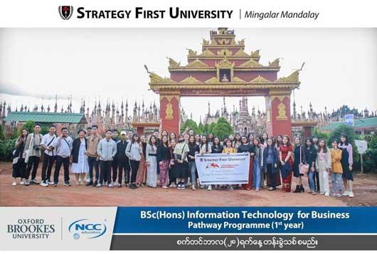 Strategy-First-University_Photo8.jpg