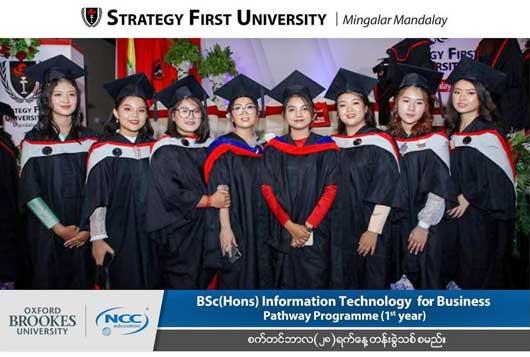 Strategy-First-University_Photo9.jpg