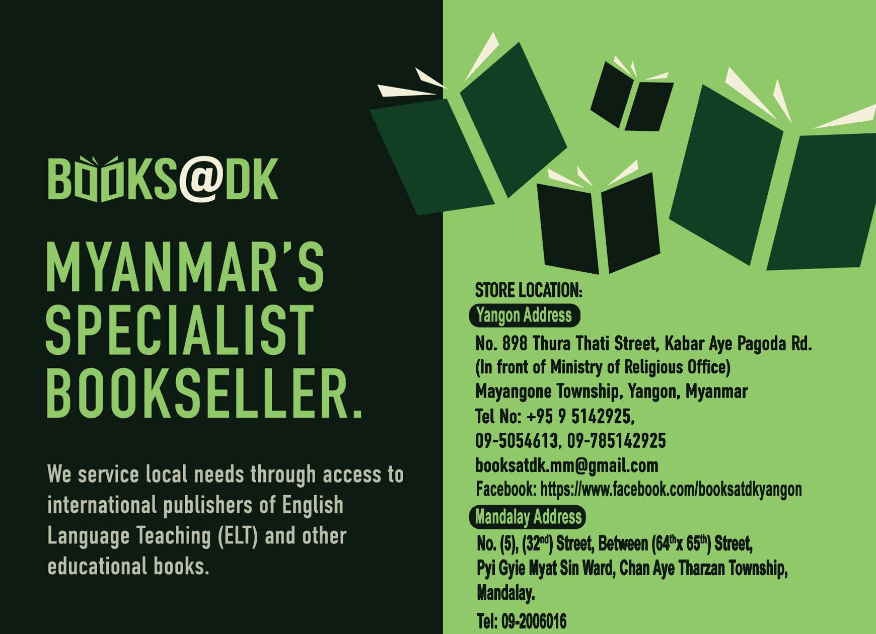 Books-@-DK-Myanmar's_Bookshops_147.jpg