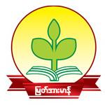 Myat Arr Mhan Private High School