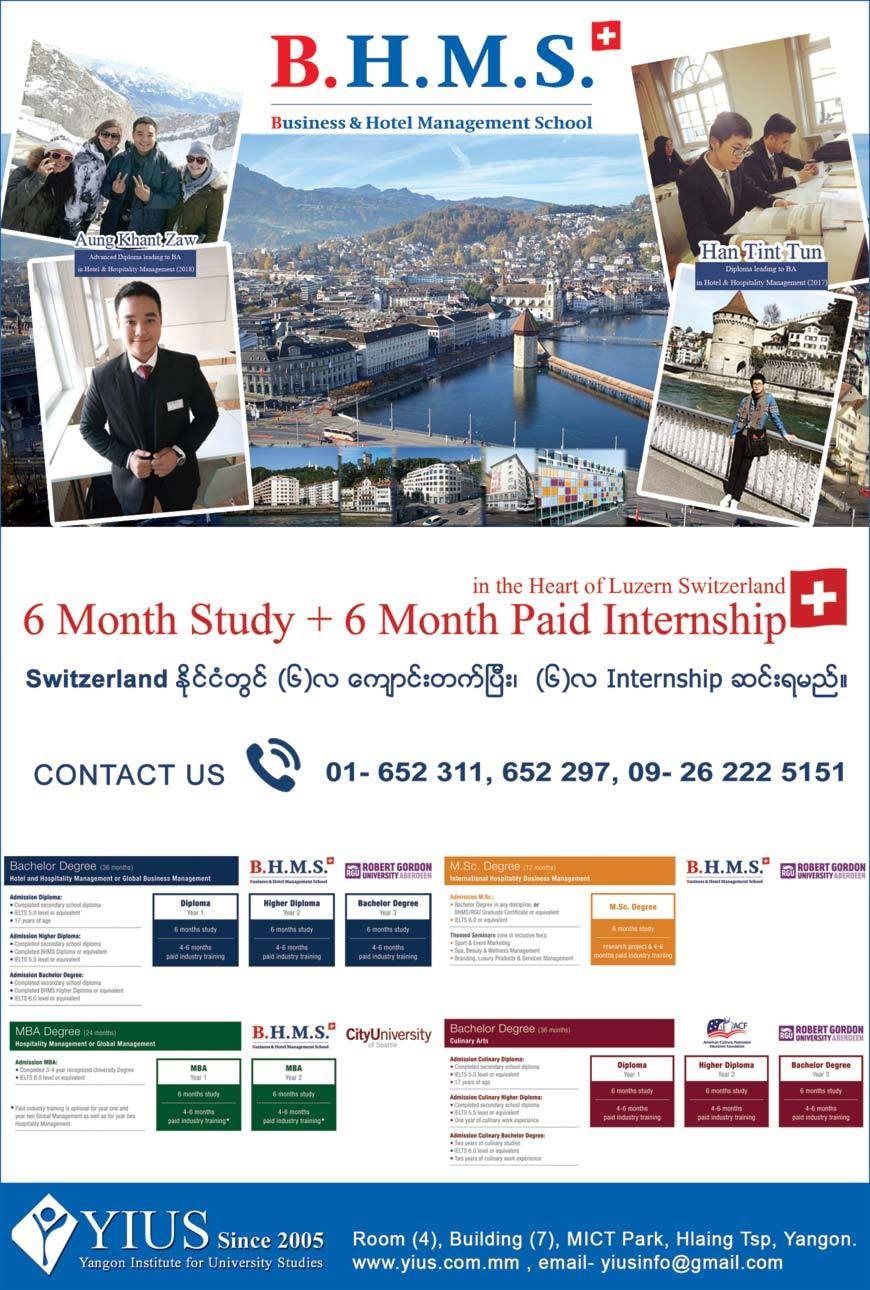 B-H-M-S-Business-&-Hotel-Management-School_International-Universities-&-Colleges_264.jpg