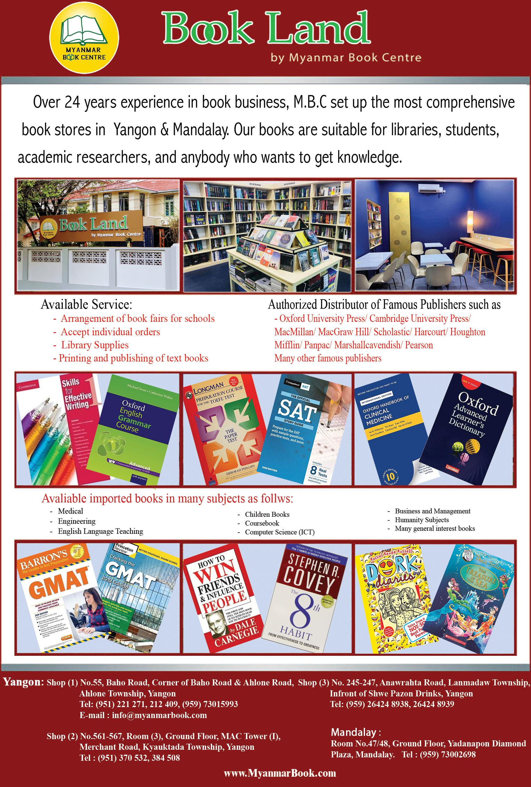 Myanmar-Book-Centre_Bookshops_(A)_38.jpg
