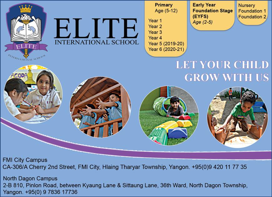 Elite-International-School_Preschool_(B)_204.jpg