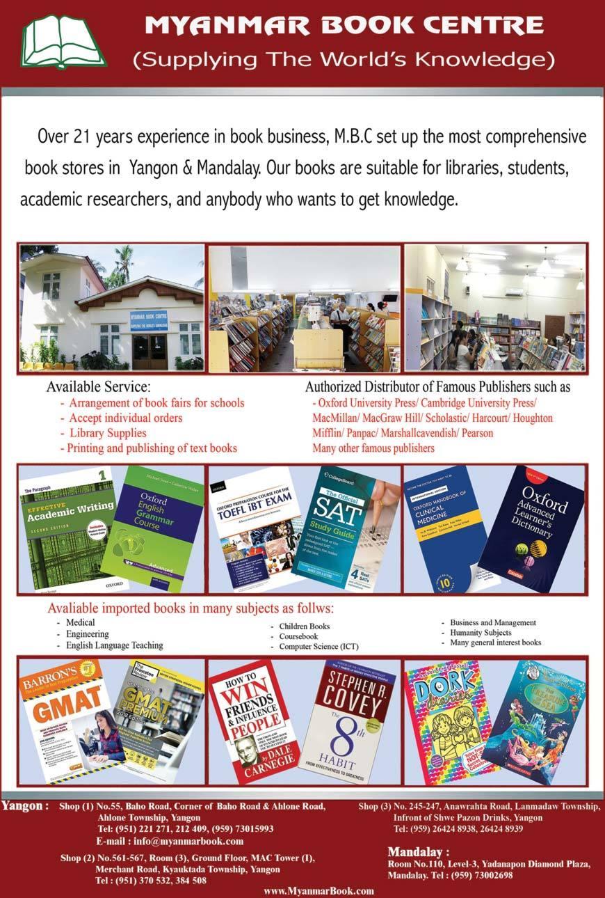 Myanmar-Book-Centre_Bookshops_(A)_42.jpg