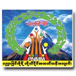 Pyin Nyar Myint Moh Private High School