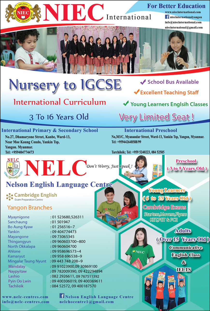 NIEC+NELC_International-Schools_(B)_141.jpg