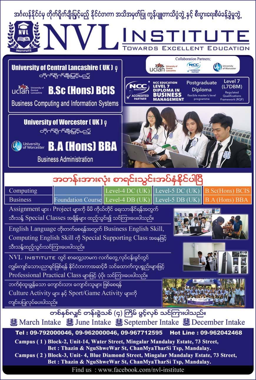 NVL-Institute(International-Universities-&-Colleges)_0169.jpg